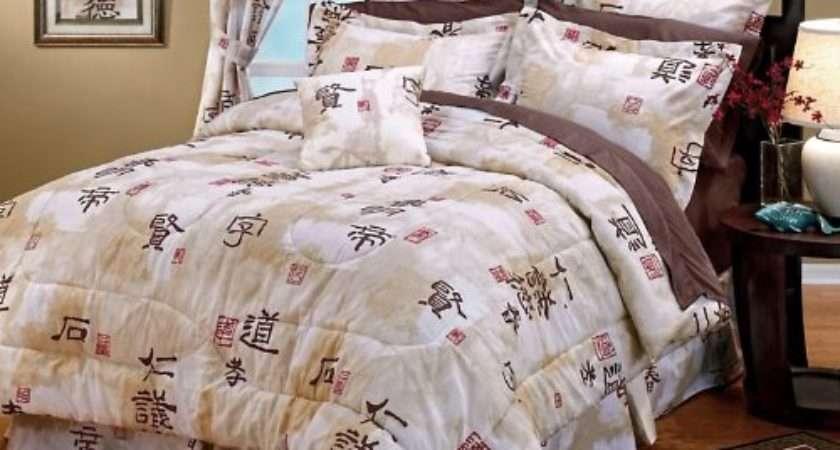 Asian Bedding Tktb