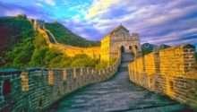 Beautiful China Wall