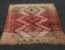 Beni Mguild Vintage Moroccan Rug Wool Carpet