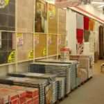 Carpetright Carpet Vidalondon