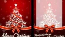 Create Your Own Christmas Card Ready Print