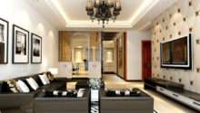 Drawing Room Simple Ceiling Design Home Combo