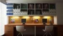 Good Home Office Ideas Homesfeed