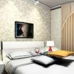 Home Design Grasscloth