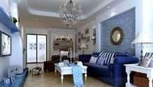 Living Room Design Blue Colors Ideas