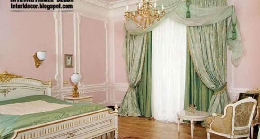 Luxury Curtains Bedroom Latest Curtain Ideas