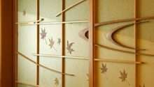 Shoji Doors Japanese Style Interior Home