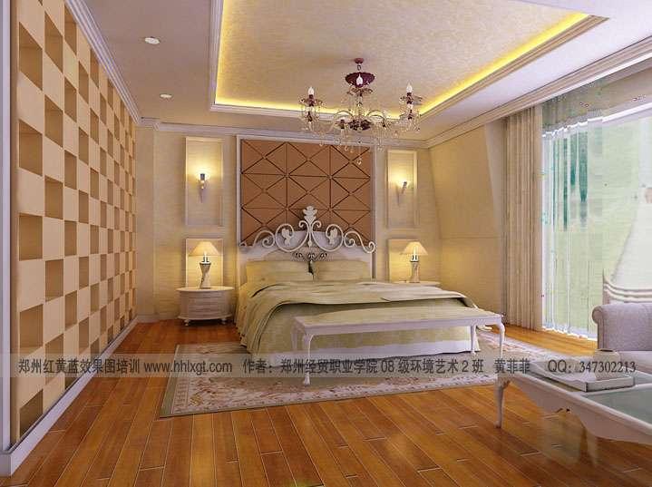 Student Bedroom Geometric Feature Walls Interior Design Ideas
