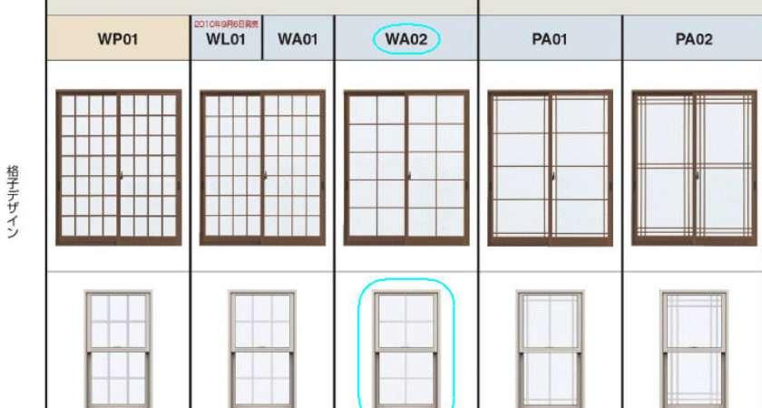 Tokyo Home Windows Glass Mosquito Nets
